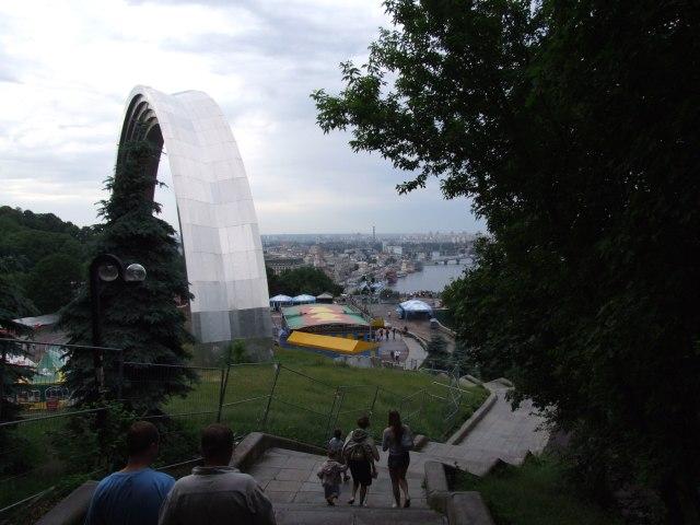 Хрещатый парк