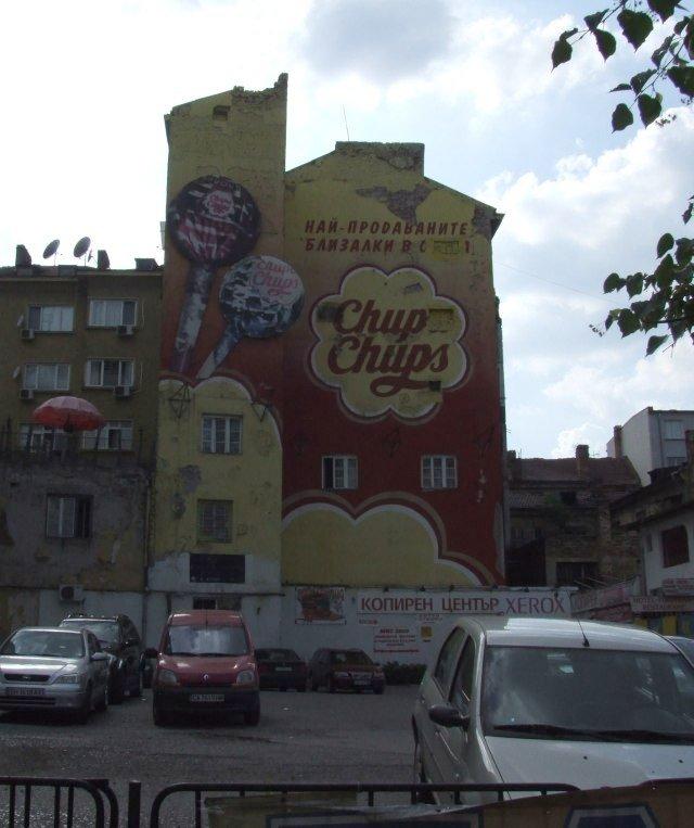 Чупа Чупс - самые продаваемые леденцы