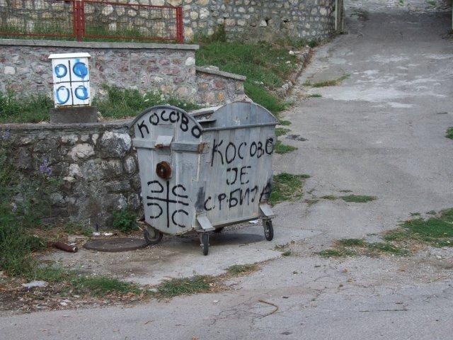 Косово jе Србиjа
