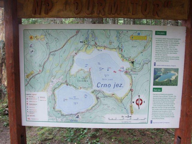 Карта Черного озера