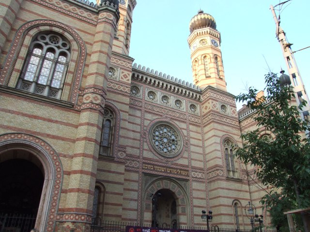 Будапешт. Синагога