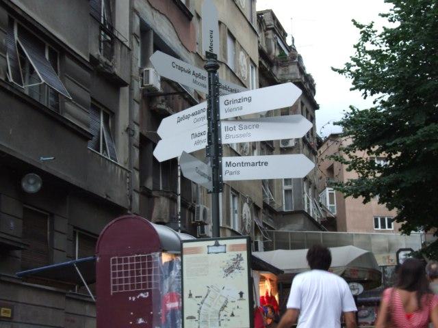 Белград. Скадарлия